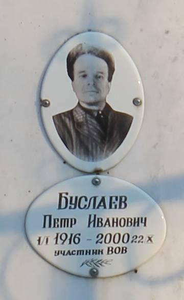 http://sh.uploads.ru/t/YzvgV.jpg