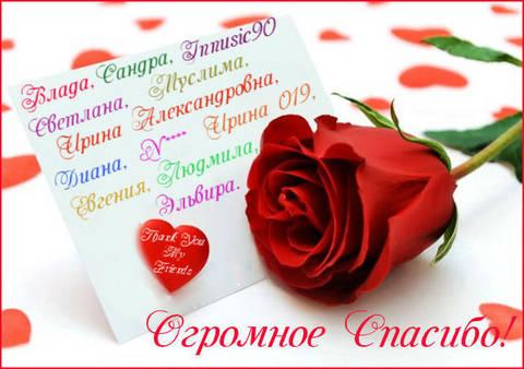 http://sh.uploads.ru/t/Z2nqR.jpg