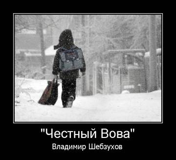 http://sh.uploads.ru/t/ZA0ys.jpg
