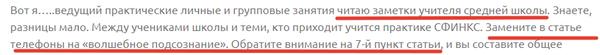 http://sh.uploads.ru/t/ZTcYw.png
