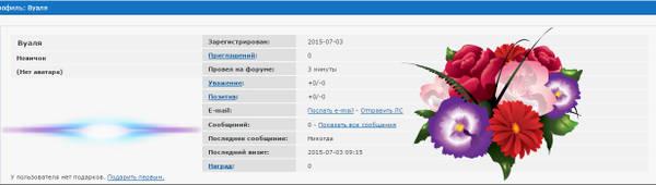 http://sh.uploads.ru/t/ZbQTt.jpg