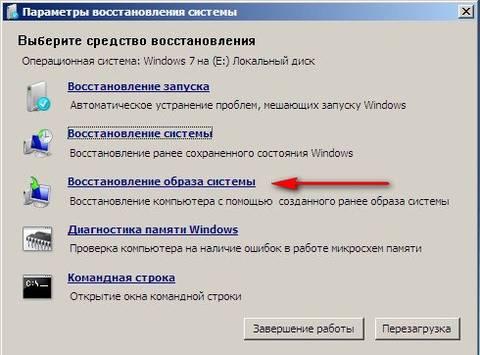 http://sh.uploads.ru/t/ZeOYK.jpg