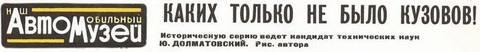 http://sh.uploads.ru/t/Zu9qC.jpg