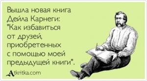 http://sh.uploads.ru/t/ZvNfX.jpg