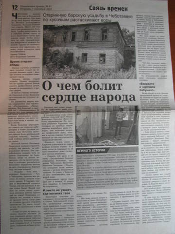 http://sh.uploads.ru/t/a7F38.jpg