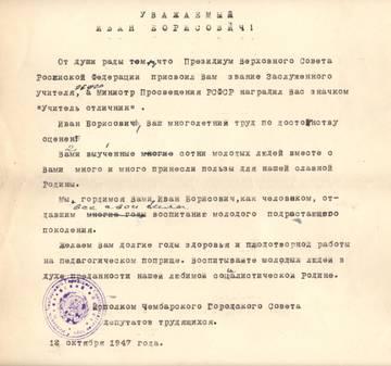 http://sh.uploads.ru/t/aDyPR.jpg
