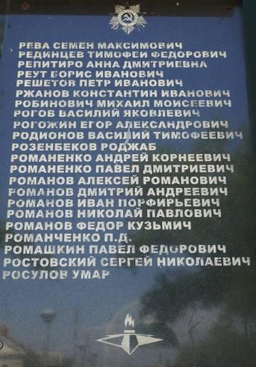 http://sh.uploads.ru/t/aJQe3.jpg