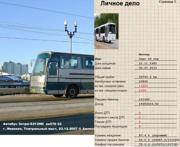 http://sh.uploads.ru/t/aTWjP.jpg