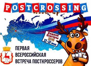 http://sh.uploads.ru/t/abT6V.jpg