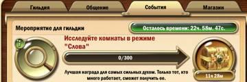 http://sh.uploads.ru/t/adVRp.jpg