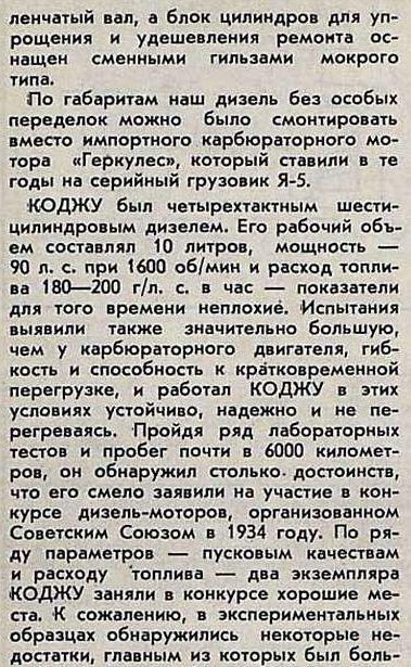 http://sh.uploads.ru/t/aoH0d.jpg
