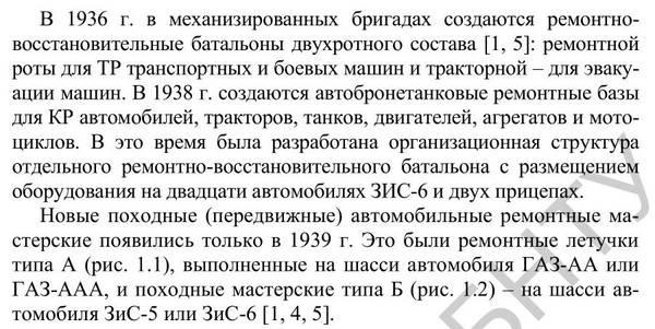 http://sh.uploads.ru/t/bCIGP.jpg