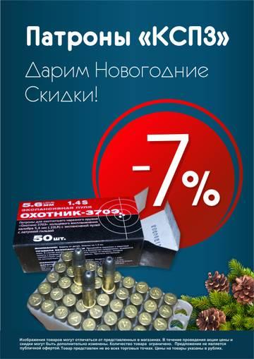 http://sh.uploads.ru/t/bJrjH.jpg