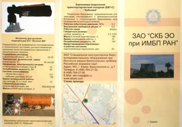 http://sh.uploads.ru/t/bLnRF.jpg