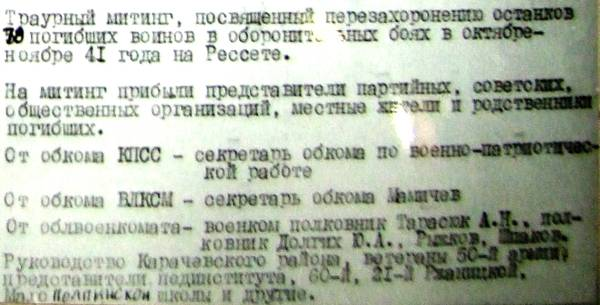 http://sh.uploads.ru/t/bZnlS.jpg