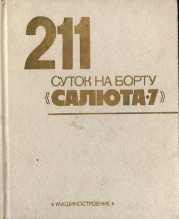 http://sh.uploads.ru/t/boleq.jpg