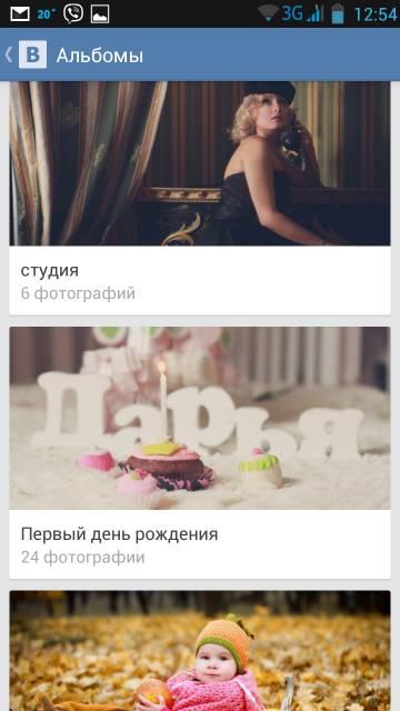 http://sh.uploads.ru/t/btZcd.jpg