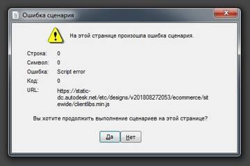 http://sh.uploads.ru/t/bvUda.jpg