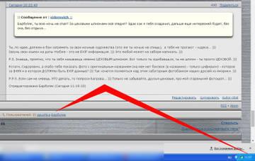 http://sh.uploads.ru/t/c4ytz.jpg