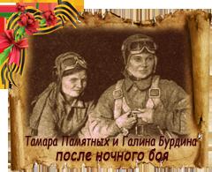http://sh.uploads.ru/t/c6qSz.png