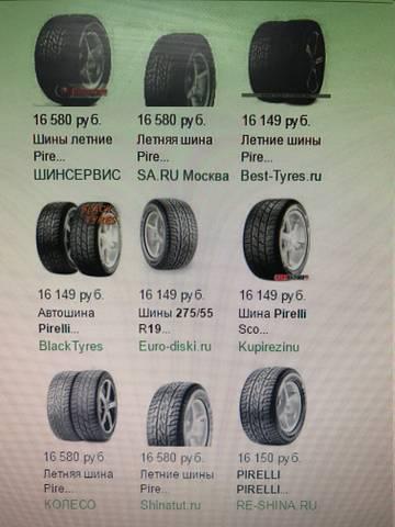 http://sh.uploads.ru/t/cA13T.jpg