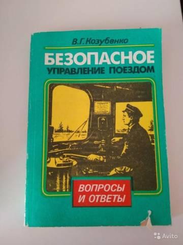 http://sh.uploads.ru/t/cDHwq.jpg