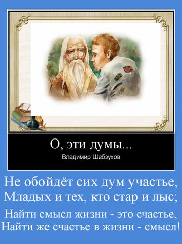http://sh.uploads.ru/t/cEZ2m.png
