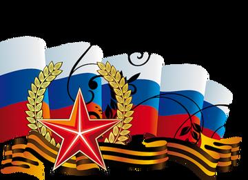 http://sh.uploads.ru/t/cFaf9.png