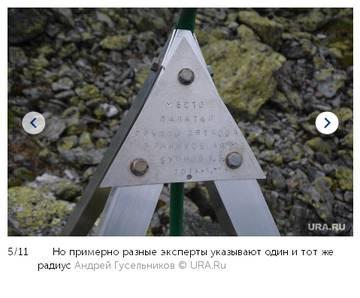 http://sh.uploads.ru/t/cJB3Y.jpg