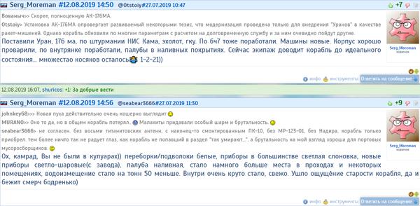 http://sh.uploads.ru/t/cJlVC.png