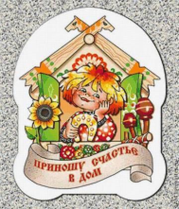 http://sh.uploads.ru/t/cTPQr.jpg
