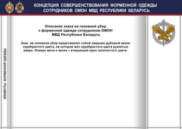 http://sh.uploads.ru/t/cUnZD.jpg