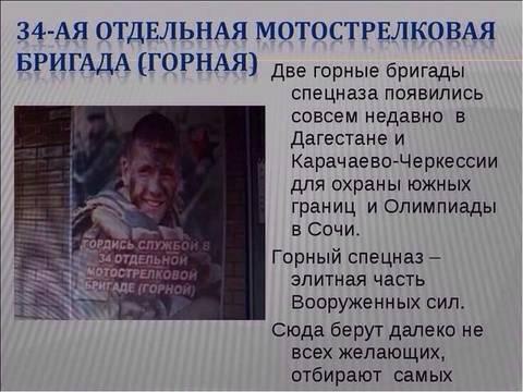 http://sh.uploads.ru/t/cVWkh.jpg