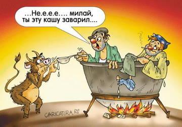 http://sh.uploads.ru/t/cWANR.jpg