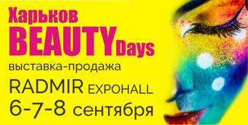 http://sh.uploads.ru/t/cbYJM.jpg