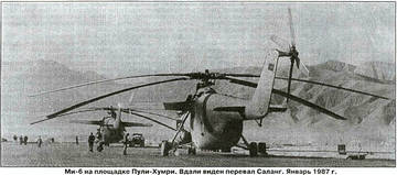 http://sh.uploads.ru/t/d4zlr.jpg