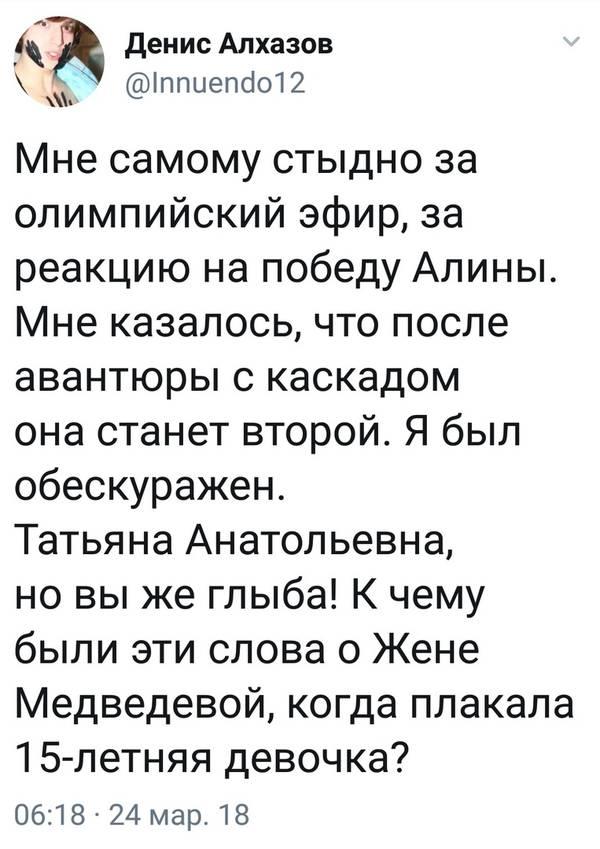 http://sh.uploads.ru/t/dDu8Z.jpg