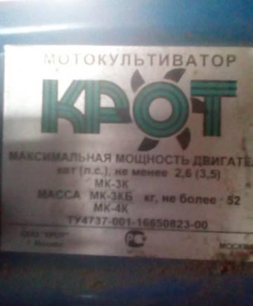 http://sh.uploads.ru/t/dXNJH.jpg