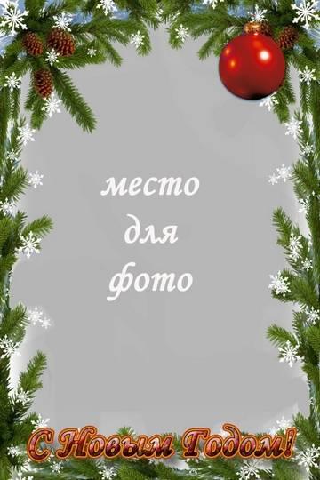 http://sh.uploads.ru/t/dXTqY.jpg
