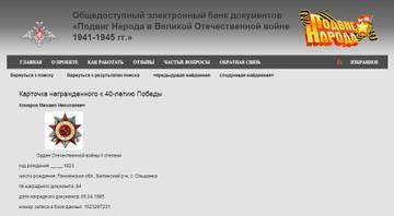 http://sh.uploads.ru/t/deL4z.jpg