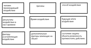 http://sh.uploads.ru/t/dnx8m.png