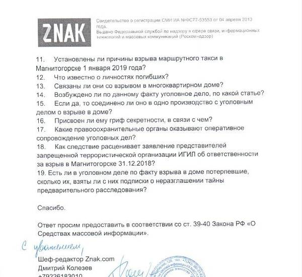 http://sh.uploads.ru/t/dyX1m.jpg