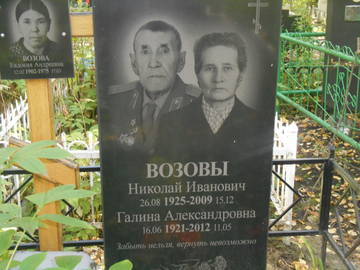 http://sh.uploads.ru/t/e01Hr.jpg