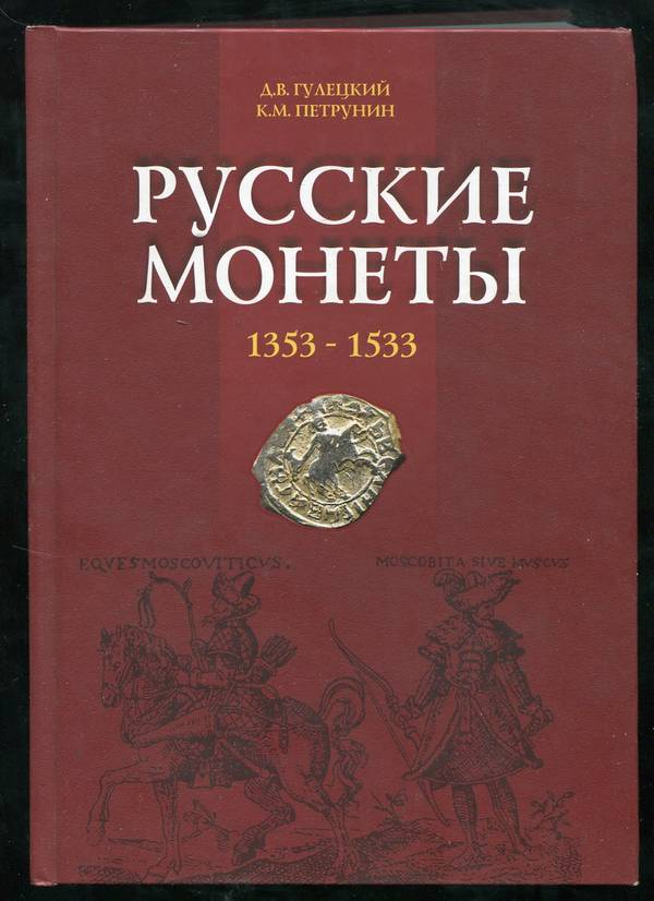 http://sh.uploads.ru/t/eL0hS.jpg