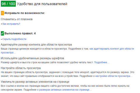 http://sh.uploads.ru/t/ePdKj.png