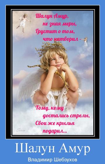 http://sh.uploads.ru/t/eYCP1.png