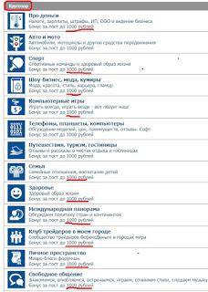 http://sh.uploads.ru/t/eb2YW.jpg