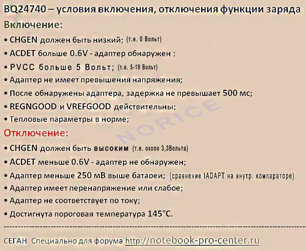 http://sh.uploads.ru/t/ebcgd.jpg