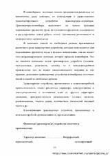 http://sh.uploads.ru/t/emSs6.jpg