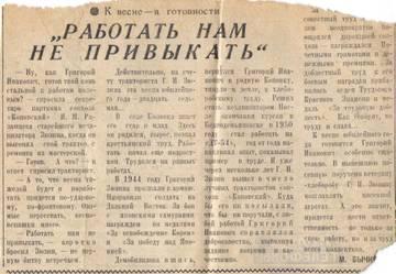 http://sh.uploads.ru/t/f5nIJ.jpg